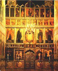 Iconostasis en Moscú
