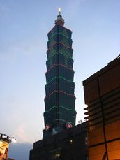 Taipei101 in Xmas Tree Costume.jpg