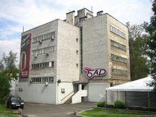 Ginzburg.HostalesObreros.1.jpg