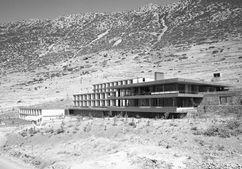 Hotel Amalia, Delfos (1963-1965)