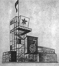Proyecto para Pabellón de URSS en la Expo de París (1925)
