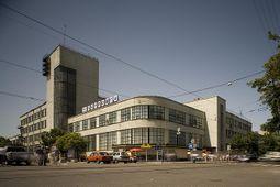 ArkadiMordvinov.OficinaPostal.1.jpg