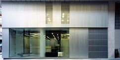 Oficina de la Caja de Arquitectos, Alicante (2006-2007)