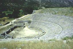 Teatro de Dodona