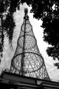 Torre de Shújov, Moscú
