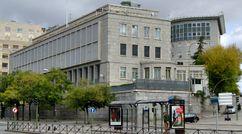 Alto Estado Mayor de Defensa, Madrid (1949-1953)