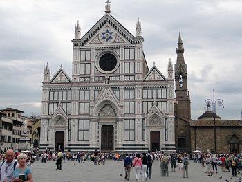Fachada de la Basílica de Santa Cruz