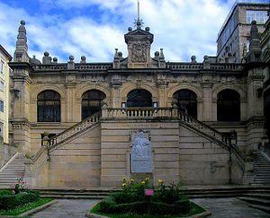 Biblioteca Menendez Pelayo.jpg