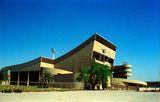Estadio Olímpico de Baloncesto. Bagdad (1956-1983)