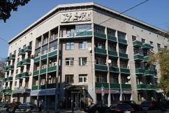Apartamentos Teplobeton, Moscú (1932)