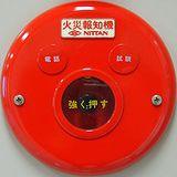 Alarma contra fuego.jpg