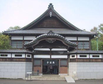 Entrada a un sentō