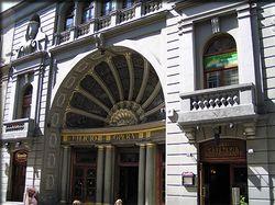 Opera-Cinema Vesa.jpg