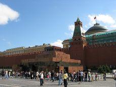 AlekseiShchusev.MausoleoLenin.jpg