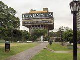 Biblioteca Nacional de la República Argentina, Buenos Aires (1962-1992)