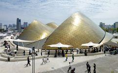 Pabellón de los EAU para la Expo de Shanghái 2010 (2008-2010)