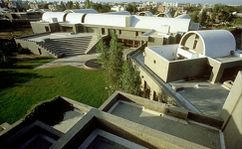 Instituto Gandhi, Ahmedabad (1980-1984)