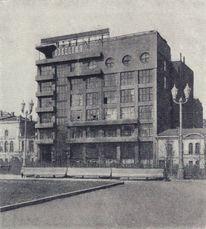 Gregori Barkhin.Sede del periódico Izvestia.8.jpg