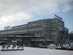 Cocina industrial del distrito de Kirovsky, San Petersburgo (1930-1931)