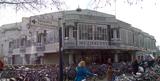 Centro de Música Vredenburg en Utrecht (1973-1978)