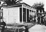 Biblioteca infantil desmontable, Barcelona (1934) junto con Josep Torres Clavé y Juan Bautista Subirana.