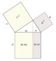 Teorema del cateto.png