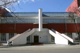 Melnikov Stairs Svoboda Club Moscow.jpg