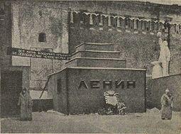 MausoleoLenin.1.2.jpg