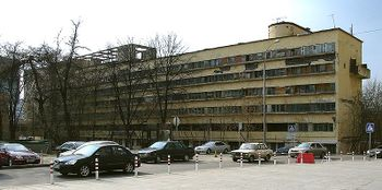 Narkomfin Building Moscow 2007 01.jpg