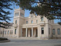 Fachada principal del Museo Arquológico Provincial de Alicante.jpg