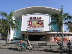 Cine Kiran, Chandigarh India (1954) junto con Jane Drew.