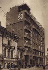 Gregori Barkhin.Sede del periódico Izvestia.7.jpg