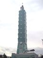 31-January-2004-Taipei101-Complete.jpg