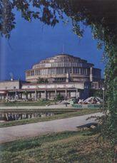 MaxBerg.Sala del Centenario.9.jpg