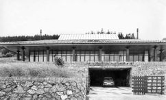 Casa Imanolena, Motrico, Guipúzcoa (1964)