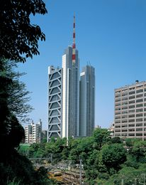 Century Tower, Tokyo  (1987-1991)