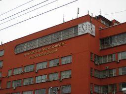 AlekseiShchusev.Narkomzem.2.jpg
