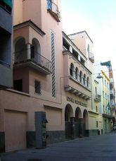Cine Góngora, Córdoba (1929-1932)