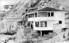 Villa Ghiulhane, Balchik (1935)