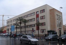 InstitutoProvincialHigiene.2.jpg