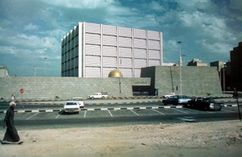 Banco Central de Kuwait, Kuwait (1966-1971)