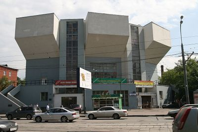 Rusakovs club melnikov.JPG