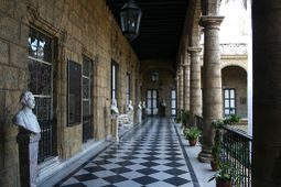 PalacioCapitanesGenerales.5.jpg