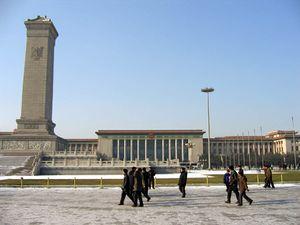 Vista del Gran Salón del Pueblo