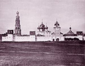 Monasterio Novodevichy (fotografía del siglo XIX)