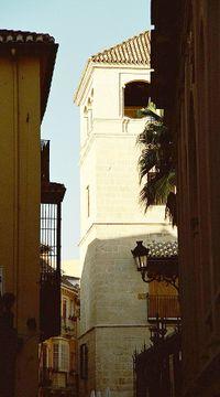 Palacio de Buenavista, vista parcial
