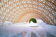 Pabellón japonés para la Expo 2000.4.jpg