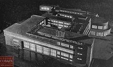CocinaIndustrialKirovsky.Planos2.jpg