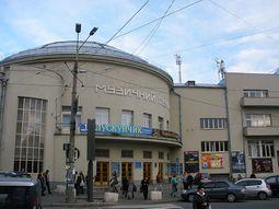 NikolaiShehonin.ClubPishchevik.4.jpg