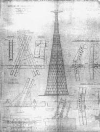 Torre Shukhov dibujo proyecto 2.jpg
